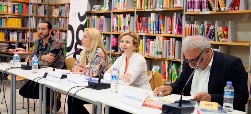 10ο Διεθνές Φεστιβάλ Λογοτεχνίας και Ποίησης